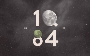 1Q84 moons